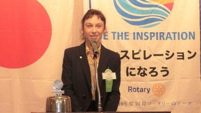 米山記念奨学会 ロータリークラブでの活動報告