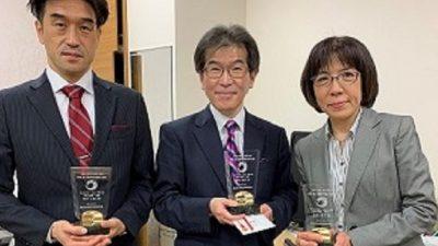 令和元年(=平成31年度)琉球大学大学院医学研究科 研究・教育業績優秀者表